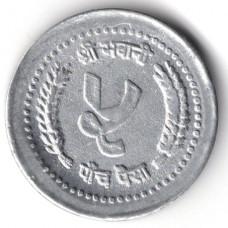 5 пайс 1990 Непал - 5 paisa 1990 Nepal, из оборота