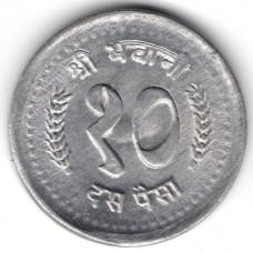 10 пайс 1990 Непал - 10 paisa 1990 Nepal, из оборота