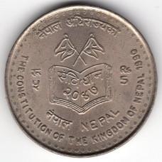 5 рупий 1990 Непал - 5 rupees 1990 Nepal, из оборота