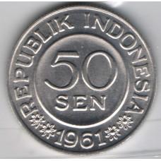 50 сенов 1961 Индонезия - 50 sen 1961 Indonesia, из оборота