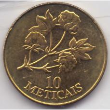10 метикалов 1994 Мозамбик - 10 methicals 1994 Mozambique, из оборота