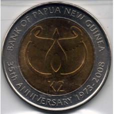 2 кина 2008 Папуа-Новая Гвинея - 2 kina 2008 Papua New Guinea, из оборота