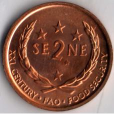 2 сене 2000 Самоа - 2 sene 2000 Samoa, из оборота