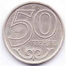 50 тенге 2000 Казахстан - 50 tenge 2000 Kazakhstan, из оборота