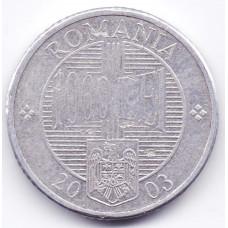 1000 лей 2003 Румыния - 1000 lei 2003 Romania, из оборота