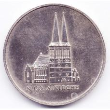 Жетон сувенирный BERLIN NIKOLAIKIRCHE