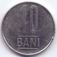 10 бани 2006 Румыния - 10 bani 2006 Romania, из оборота
