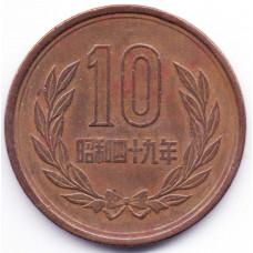 10 йен 1974 Япония - 10 yen 1974 Japan, из оборота