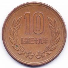 10 йен 1964 Япония - 10 yen 1964 Japan, из оборота