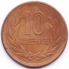 10 йен 1963 Япония - 10 yen 1963 Japan, из оборота
