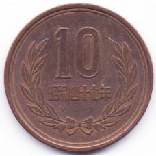 10 йен 1972 Япония - 10 yen 1972 Japan, из оборота
