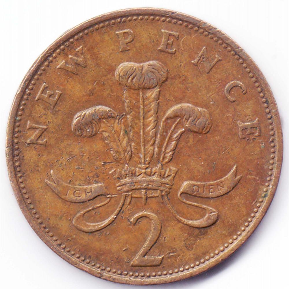 2 новых пенса 1980 Великобритания - 2 new pence 1980 Great Britain, из оборота