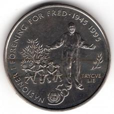 5 крон 1995 Норвегия - 5 krone 1995 Norway, из оборота