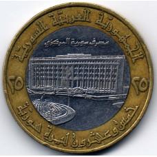 25 фунтов 1996 Сирия - 25 pounds 1996 Syria, из оборота