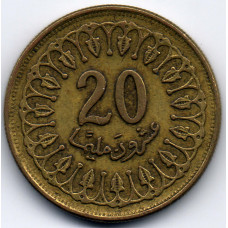 20 миллимов 1997 Тунис - 20 millim 1997 Tunisia, из оборота