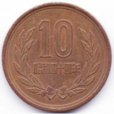 10 йен 1969 Япония - 10 yen 1969 Japan, из оборота