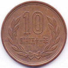 10 йен 1976 Япония - 10 yen 1976 Japan, из оборота