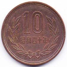 10 йен 1965 Япония - 10 yen 1965 Japan, из оборота