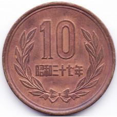 10 йен 1962 Япония - 10 yen 1962 Japan, из оборота