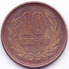 10 йен 1971 Япония - 10 yen 1971 Japan, из оборота