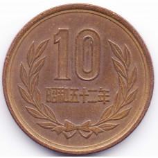 10 йен 1977 Япония - 10 yen 1977 Japan, из оборота