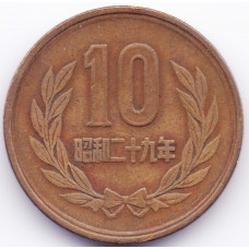 10 йен 1954 Япония - 10 yen 1954 Japan, из оборота