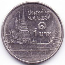 1 бат 2012 Таиланд - 1 baht 2012 Thailand, из оборота