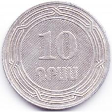 10 драмов 2004 Армения - 10 drams 2004 Armenia, из оборота