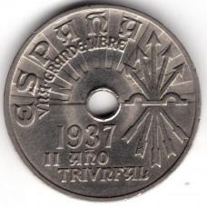 25 сентимо 1937 Испания - 25 centimos 1937 Spain, из оборота