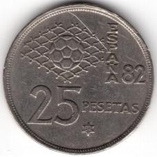 25 песет 1980 Испания - 25 pesetas 1980 Spain, из оборота