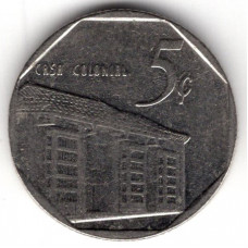 5 сентаво 1994 Куба - 5 centavos 1994 Cuba, из оборота
