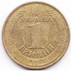 1 гривна 2005 Украина - 1 hryvnia 2005 Ukraine, из оборота