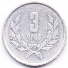 3 драма 1994 Армения - 3 dram 1994 Armenia, из оборота