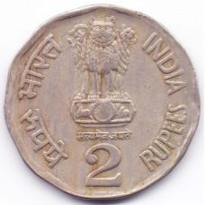 2 рупии 1992 Индия - 2 rupees 1992 India, из оборота