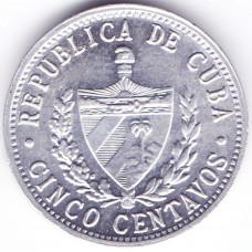 5 сентаво 1972 Куба - 5 centavo 1972 Cuba, из оборота