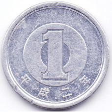1 йена 1990 Япония - 1 yen 1990 Japan, из оборота