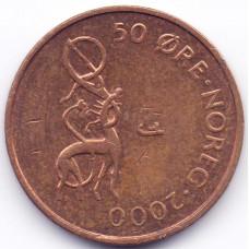 50 эре 2000 Норвегия - 50 ore 2000 Norway, из оборота