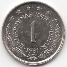 1 динар 1981 Югославия - 1 dinar 1981 Yugoslavia, из оборота