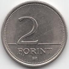 2 форинта 1993 Венгрия - 2 forint 1993 Hungary, из оборота