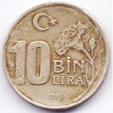 10.000 лир 1995 Турция - 10.000 lire 1995 Turkey, из оборота