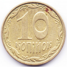 10 копеек 2009 Украина - 10 kopecks 2009 Ukraine, из оборота