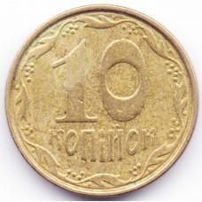 10 копеек 2003 Украина - 10 kopecks 2003 Ukraine, из оборота