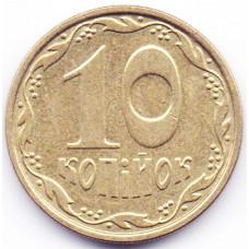 10 копеек 2006 Украина - 10 kopecks 2006 Ukraine, из оборота
