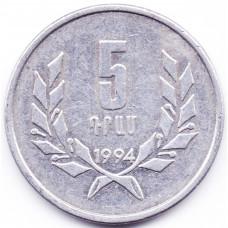 5 драмов 1994 Армения - 5 drams 1994 Armenia, из оборота