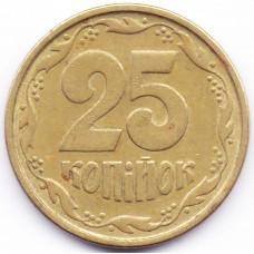 25 копеек 1994 Украина - 25 kopecks 1994 Ukraine, из оборота