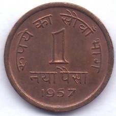 1 новый пайс 1957 Индия - 1 new pais 1957 India, из оборота