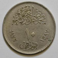 10 пиастров 1977 Египет - 10 piastres 1977 Egypt, из оборота
