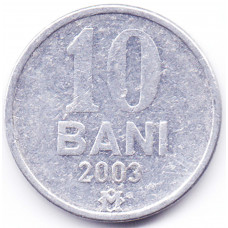 10 бани 2003 Молдавия - 10 bani 2003 Moldova, из оборота