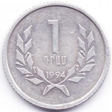 1 драм 1994 Армения - 1 dram 1994 Armenia, из оборота