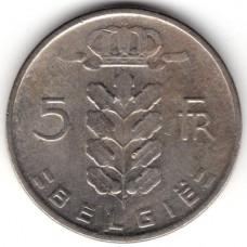 5 франков 1967 Бельгия - 5 francs 1967 Belgium, из оборота